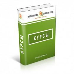 """Тест """"Законодательство в области информационной безопасности"""" (тест)"""